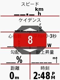838.jpg