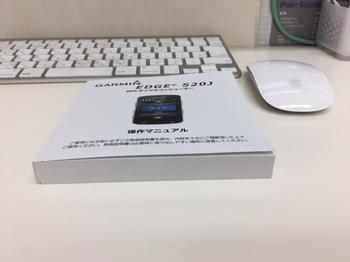 IMG_3994.JPG