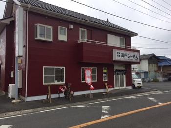 IMG_4466.JPG